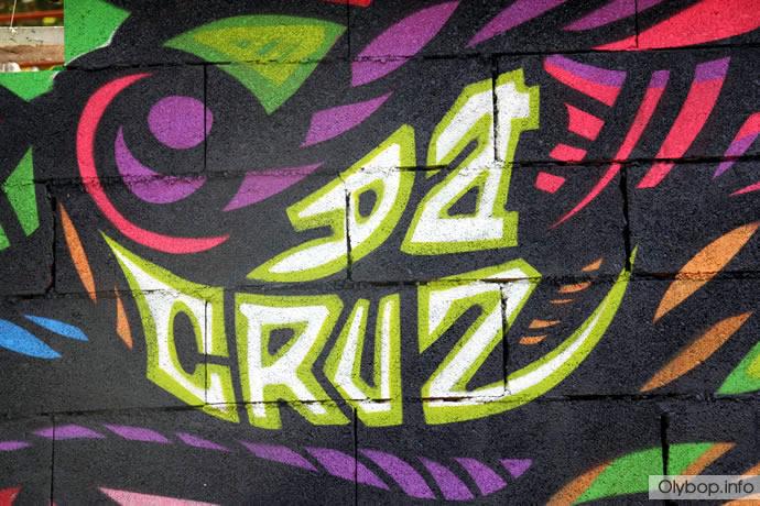Street-art : Paris fait le show (70 photos) 31