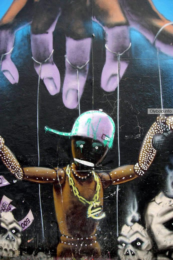 Street-art : Paris fait le show (70 photos) 67