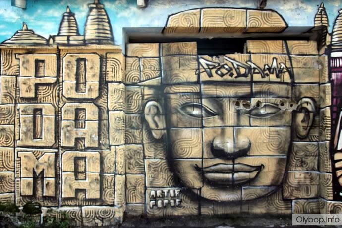 Street-art : Paris fait le show (70 photos) 34