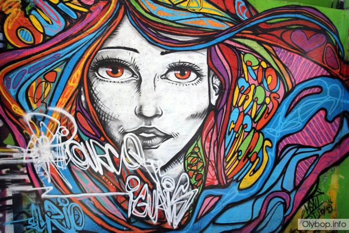 Street-art : Paris fait le show (70 photos) 36