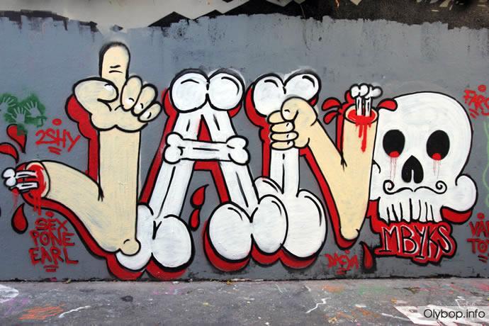Street-art : Paris fait le show (70 photos) 43