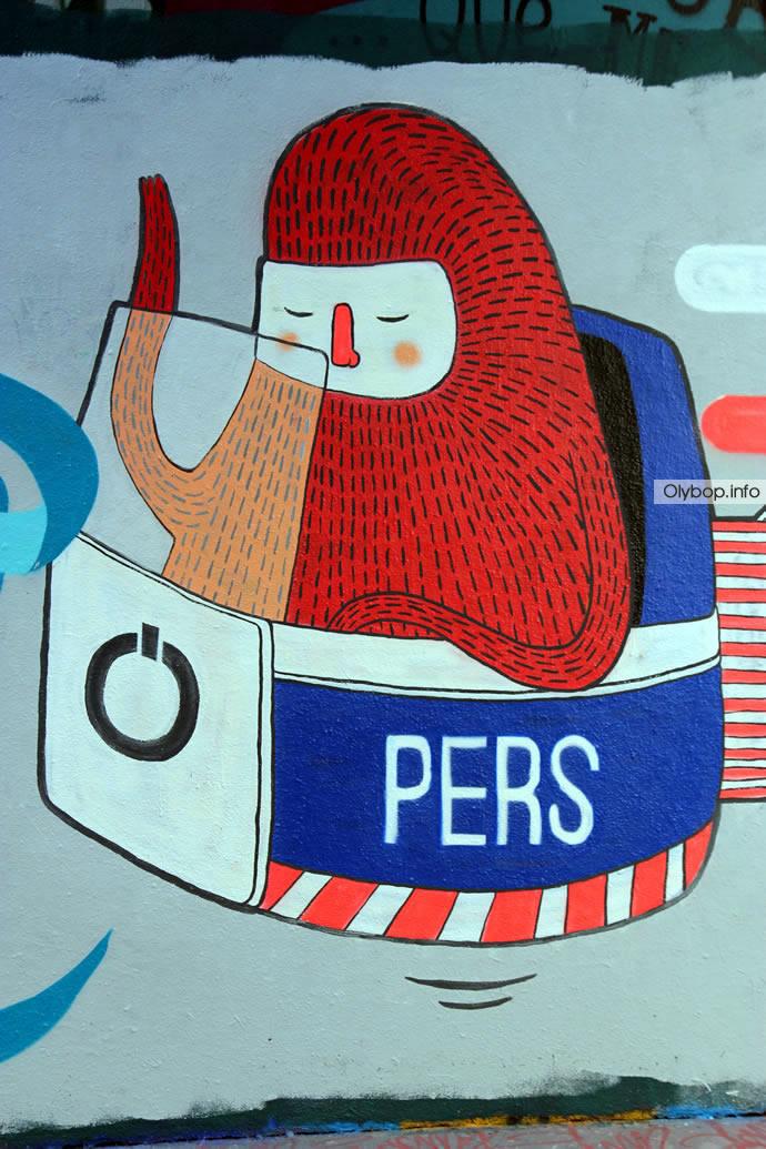 Street-art : Paris fait le show (70 photos) 45