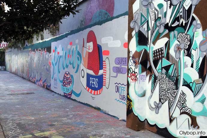 Street-art : Paris fait le show (70 photos) 49