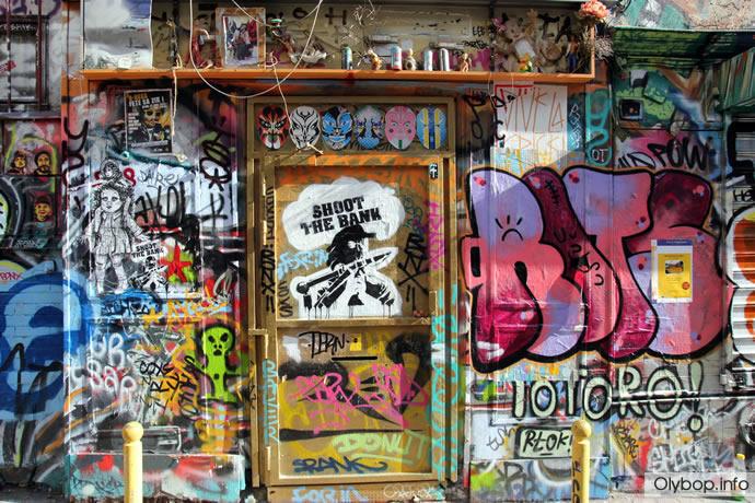 Street-art : Paris fait le show (70 photos) 52