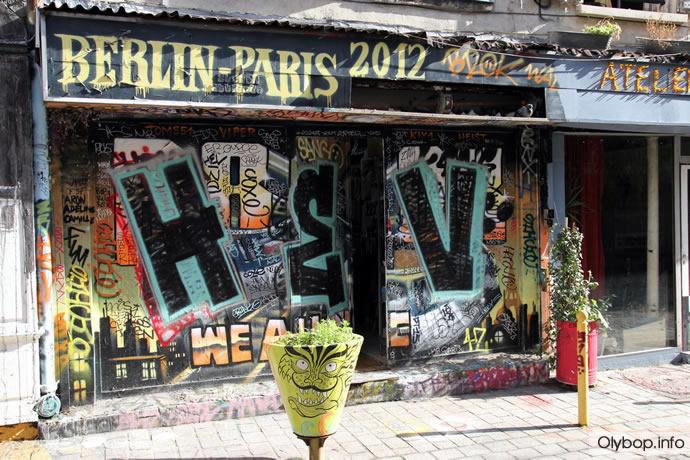 Street-art : Paris fait le show (70 photos) 53