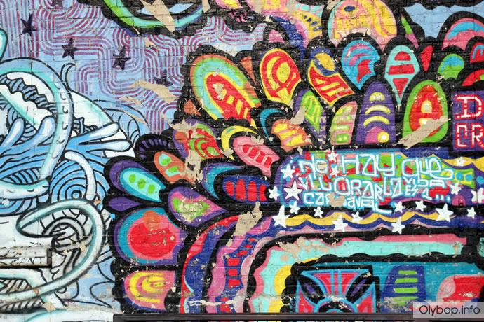 Street-art : Paris fait le show (70 photos) 69