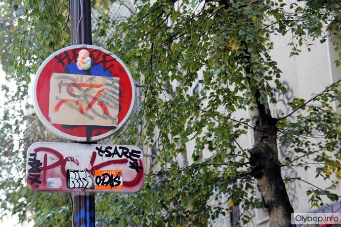 Street-art : Paris fait le show (70 photos) 56