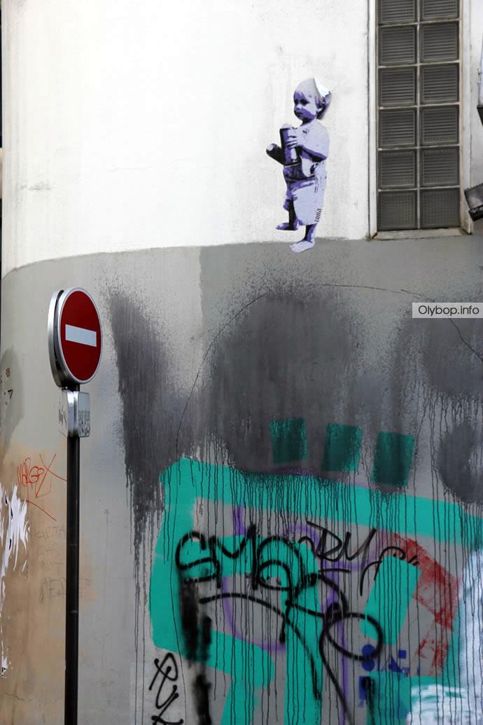 Street-art : Paris fait le show (70 photos) 60