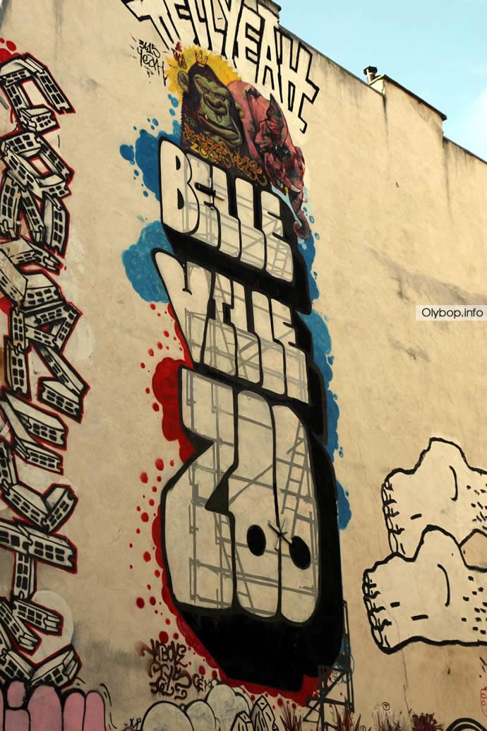 Street-art : Paris fait le show (70 photos) 63