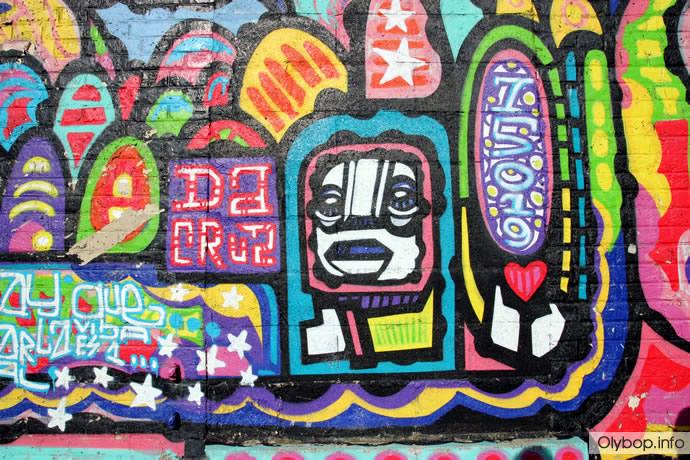 Street-art : Paris fait le show (70 photos) 70