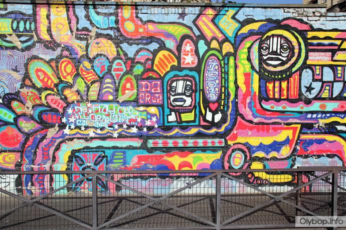 Street-art : Paris fait le show (70 photos) 3