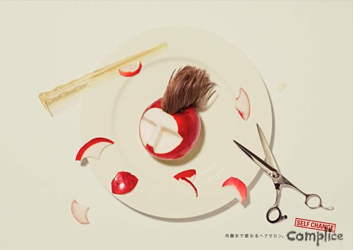 70 publicités designs et créatives d'Octobre 2012 45