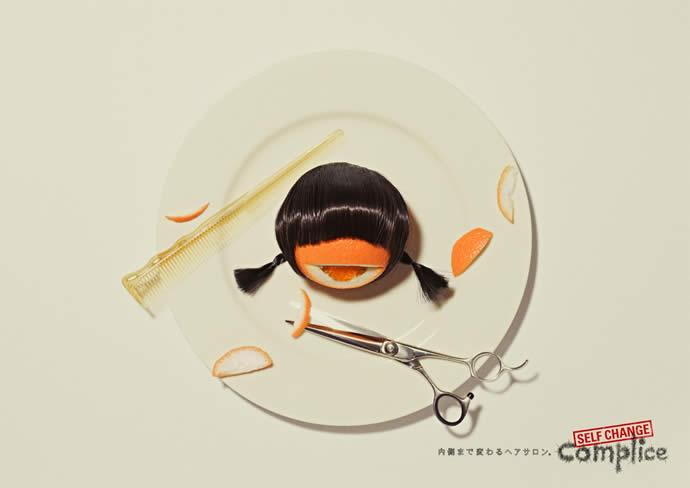 70 publicités designs et créatives d'Octobre 2012 46