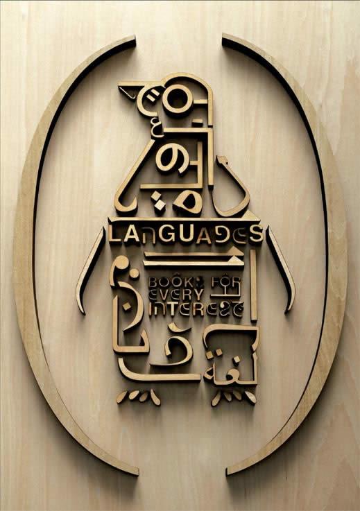 70 publicités designs et créatives d'Octobre 2012 14