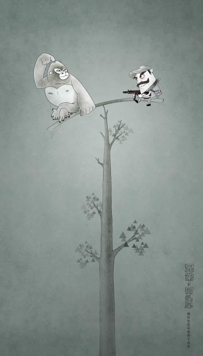 70 publicités designs et créatives d'Octobre 2012 22