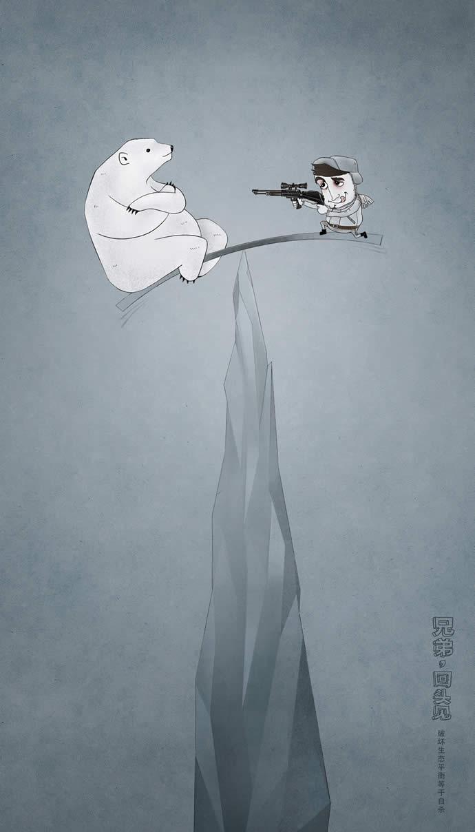 70 publicités designs et créatives d'Octobre 2012 23