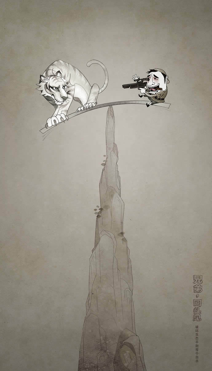 70 publicités designs et créatives d'Octobre 2012 24