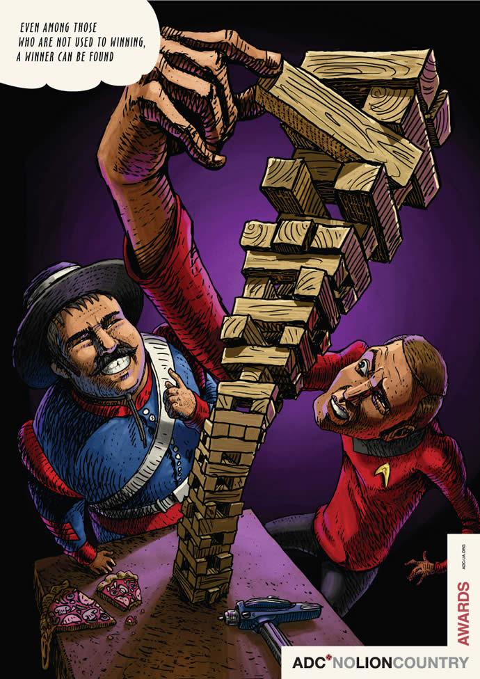 70 publicités designs et créatives d'Octobre 2012 36