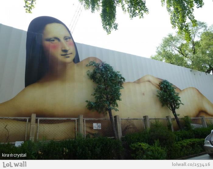 Street art vol13 11 70 street art fun et créatifs – vol 13