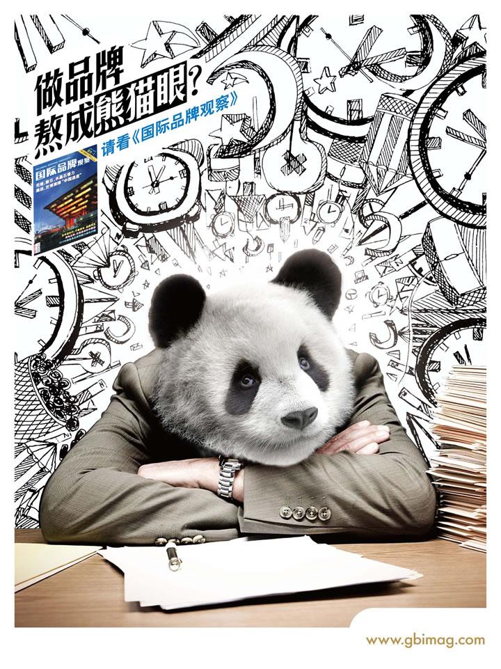 140 Publicites Designs Creatives Juin 2013 (64)