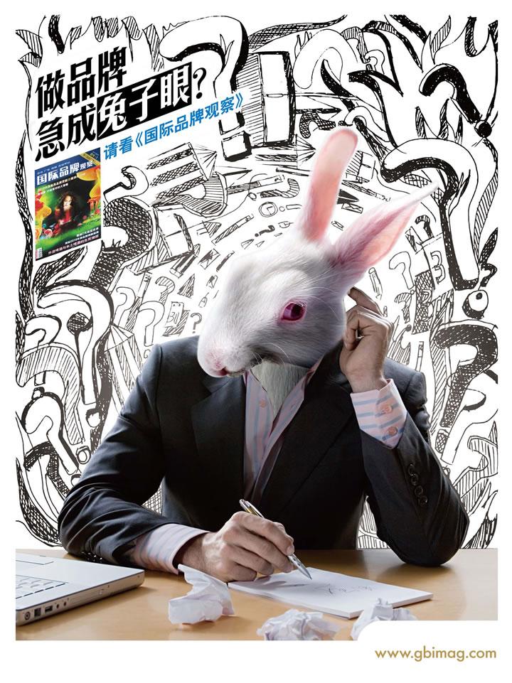 140 Publicites Designs Creatives Juin 2013 (65)
