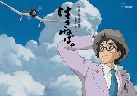Le vent se lève - Bande Annonce du prochain Miyazaki 4