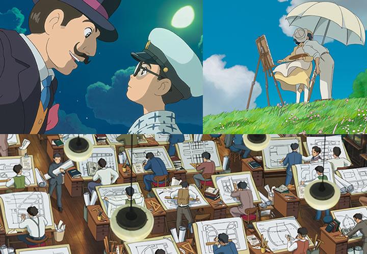 Le vent se lève miyazaki screen
