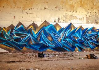 Graffiti: SOFLES - INFINITE. 1