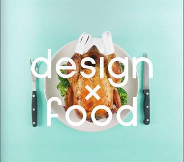 Design x food 3