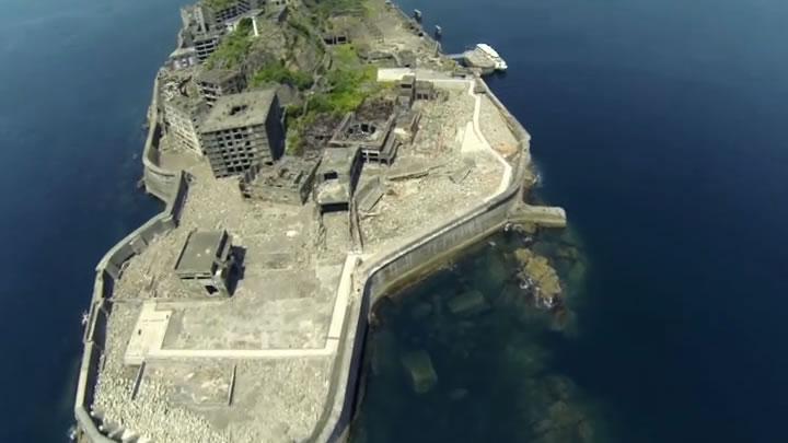 Google Street Map sur l'ile de Hashima Island