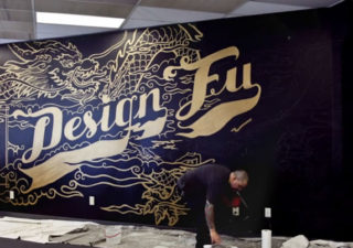 The Making of Design Fu Mural 1