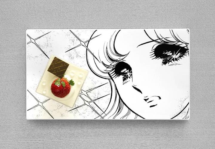 design des assiettes manga olybop. Black Bedroom Furniture Sets. Home Design Ideas