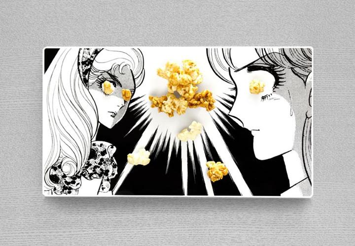 assiettes manga (11)