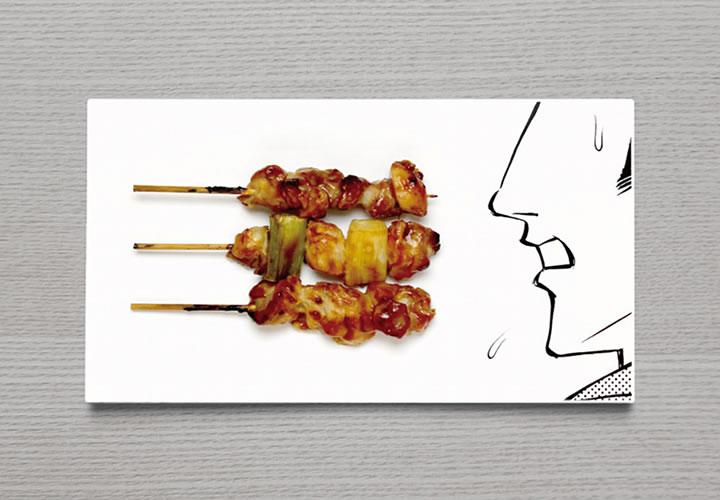 assiettes manga (3)