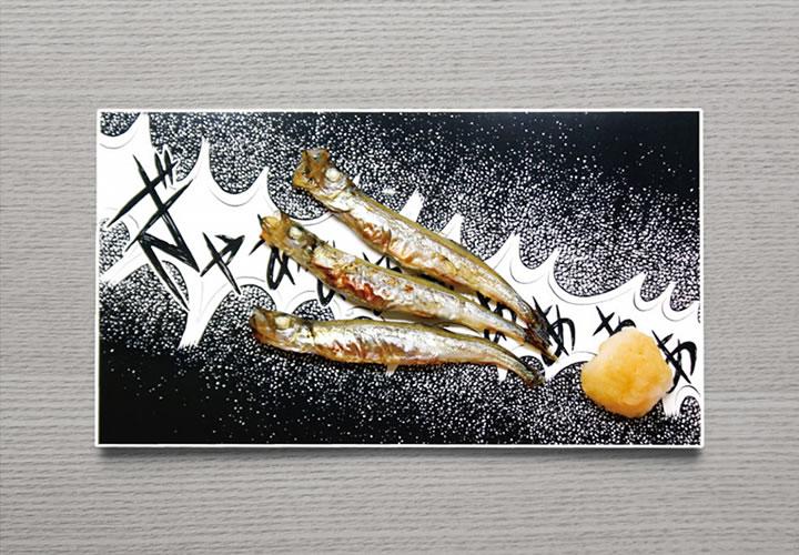 assiettes manga (5)