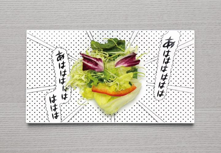 assiettes manga (6)