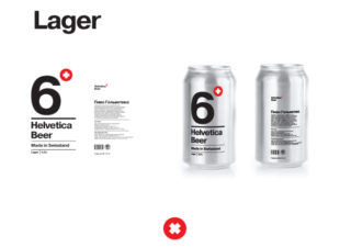 Bière Helvetica 1
