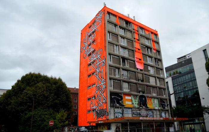 streetart vol16 (41)