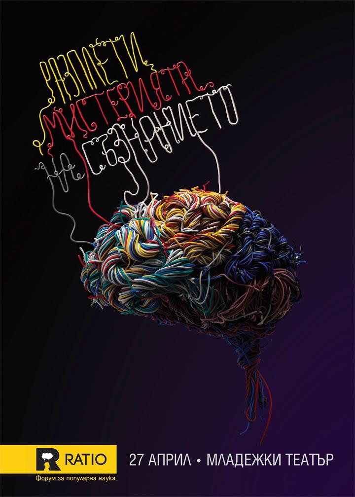 110 publicites designs creatives octobre 2013 (93)