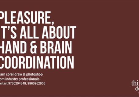 Inspiration : Think Design 4
