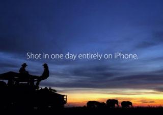 Apple fête les 30 ans du Mac, Nouvelle vidéo tournée à l'Iphone 1