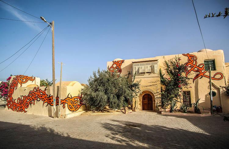 el-seed-tunisie