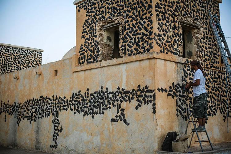 shoof-tunisie-3
