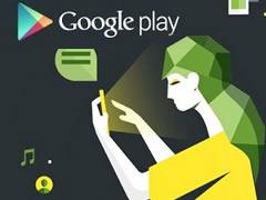 Infographie : Tendance des App du Play Store 8
