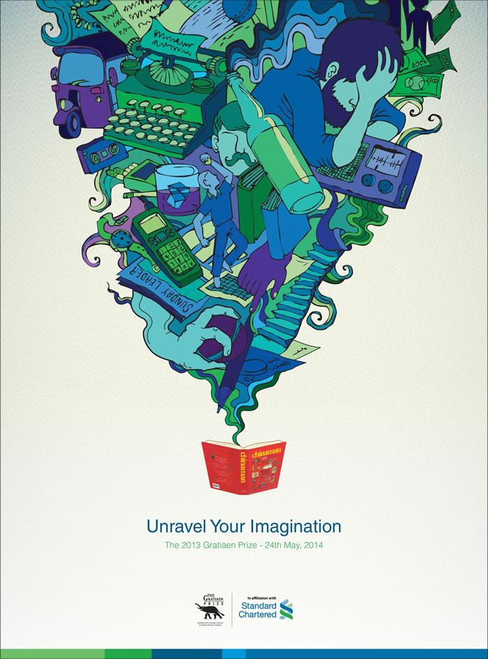 publicite-creative-nov-2014-86