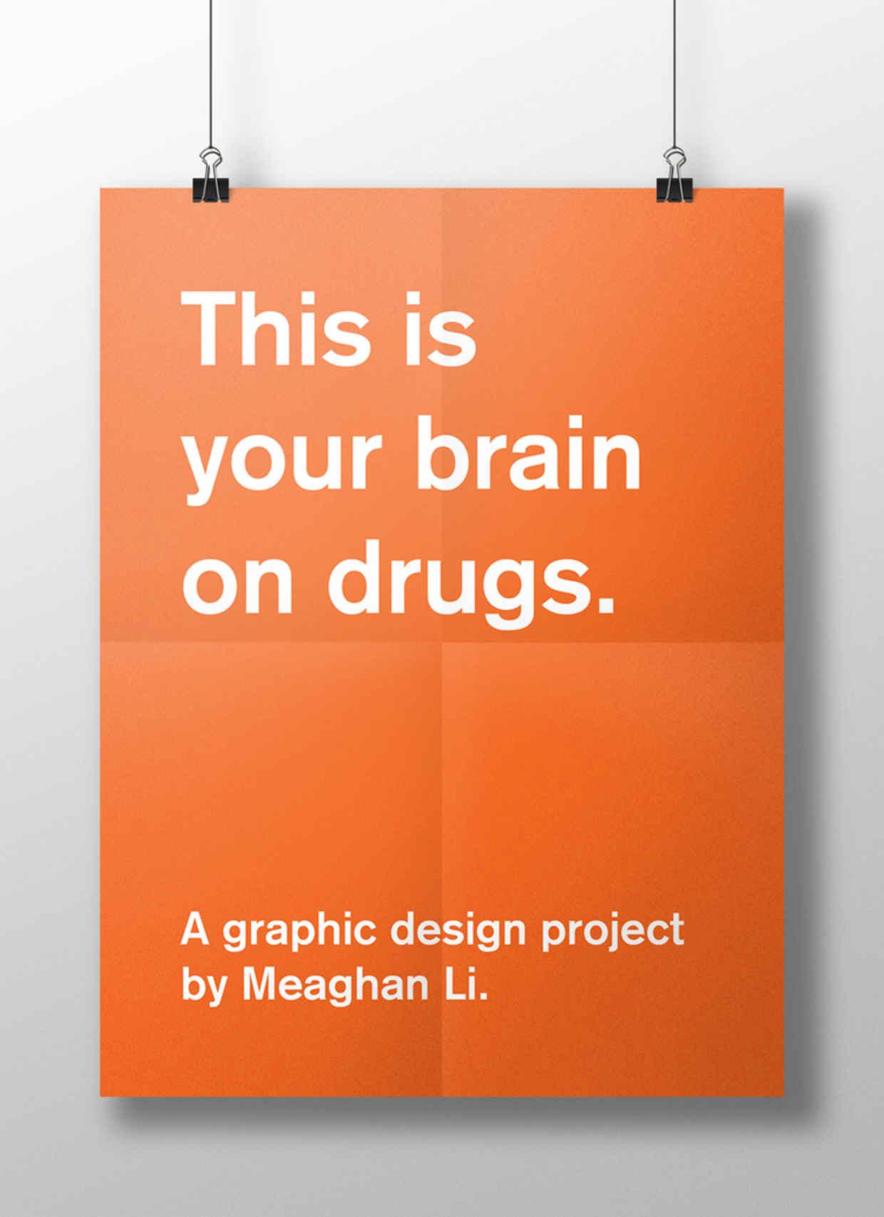 poster-drogue-cerveau-11