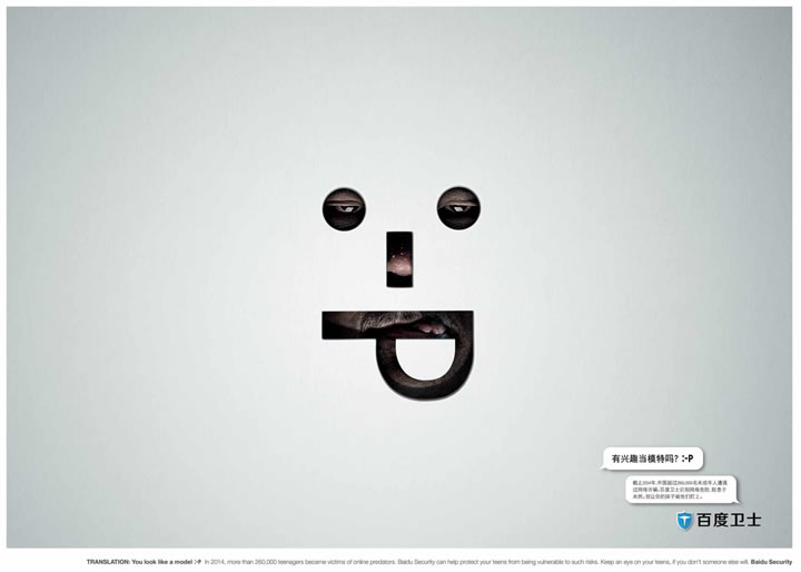 print-creatif-aout-2015-olybop-3