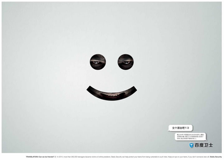 print-creatif-aout-2015-olybop-5