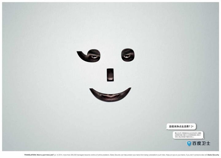 print-creatif-aout-2015-olybop-6