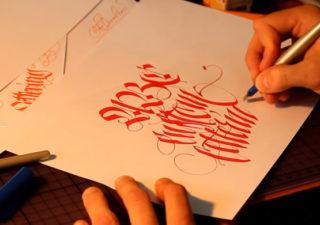 Typographie porn : L'art de lu lettering à main levé 1